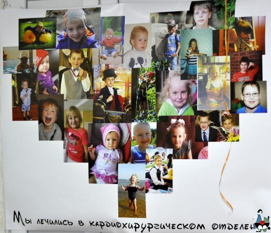 gallery_2055_150_69479.jpg